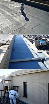 建物共用部建築調査